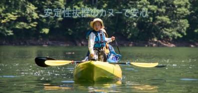 canoe_ex4