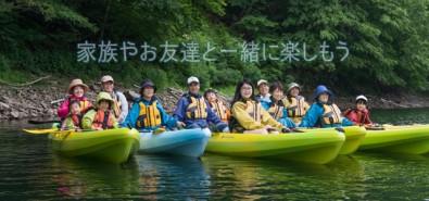 canoe_ex5