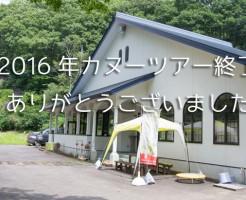20161106_1