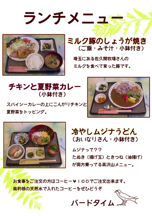 lunch2018_1